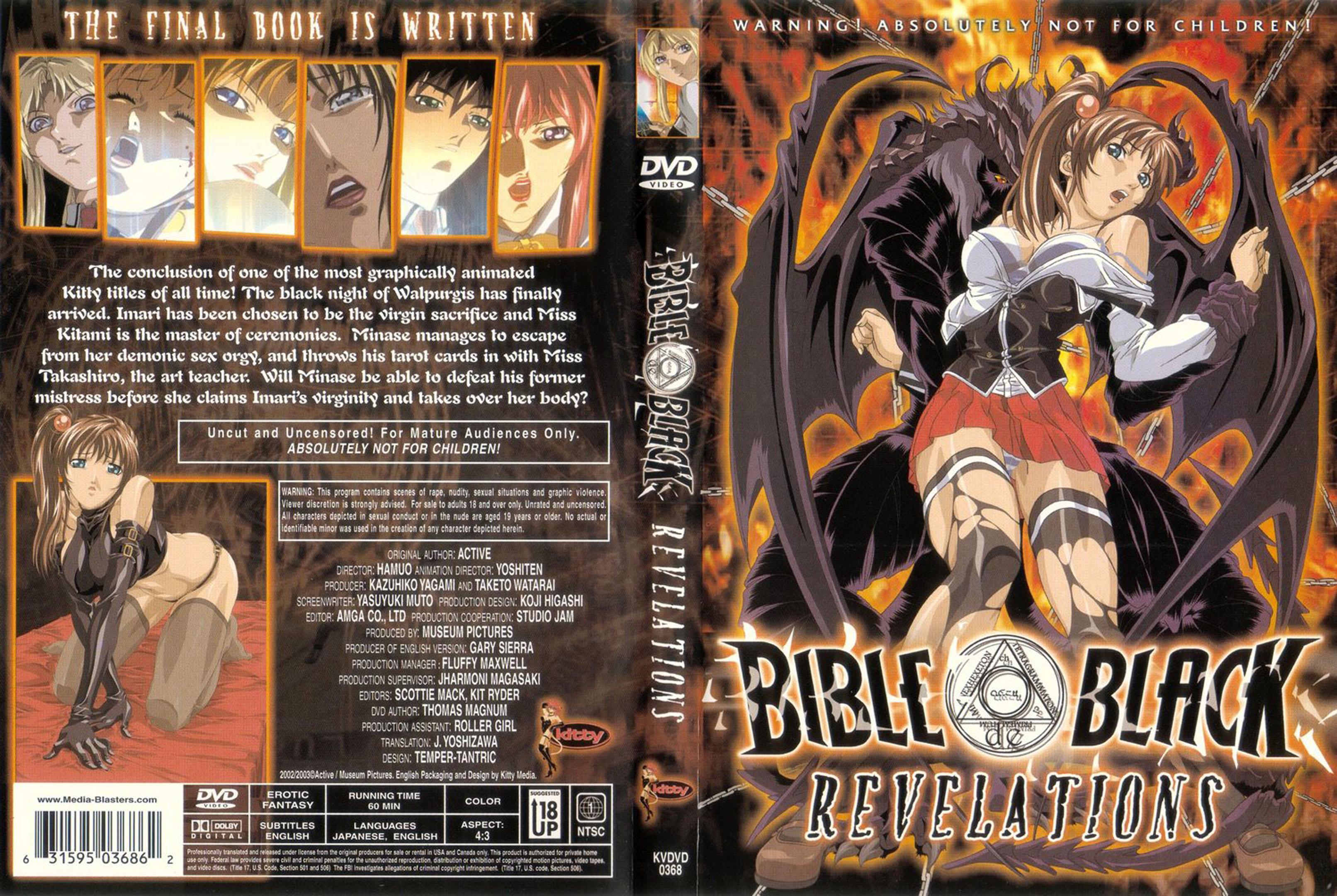 Смотреть черная библия 18 фотография