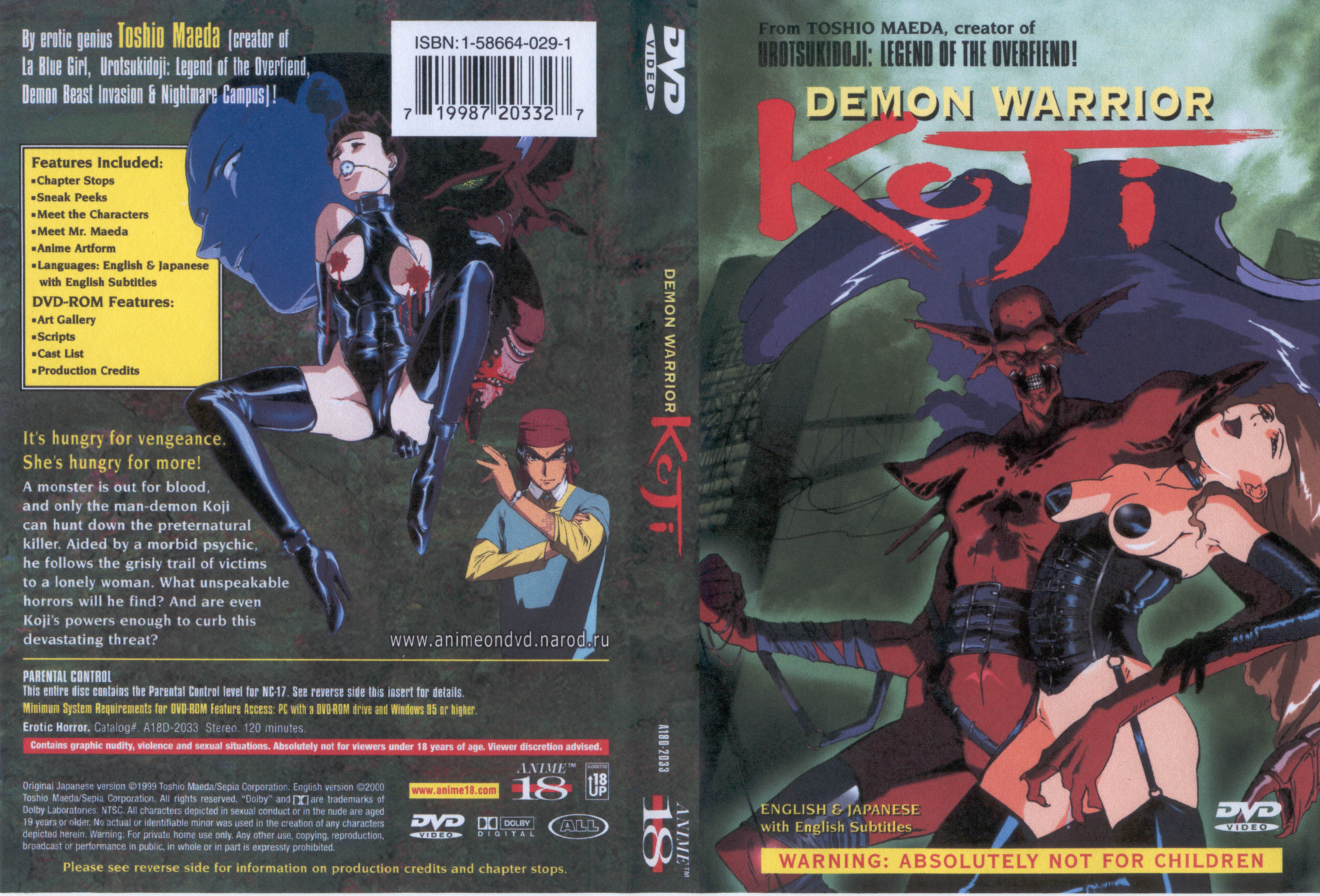 Demon warrior koji episode erotica movies