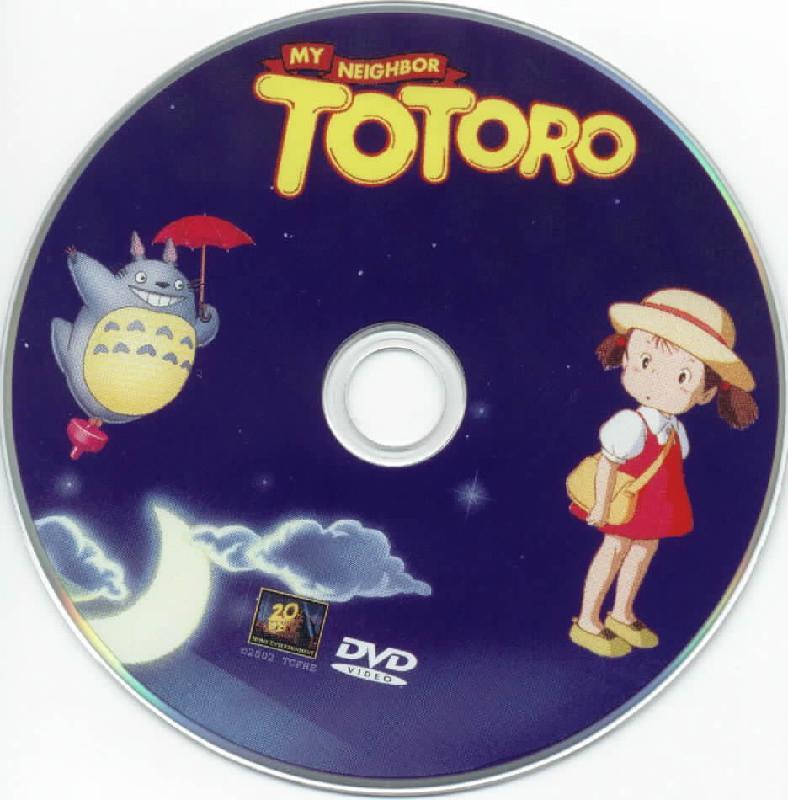 my neighbor totoro english dub full movie torrent